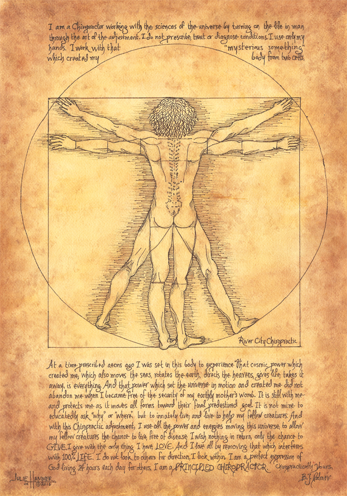 river-city-vitruvian-man-1000